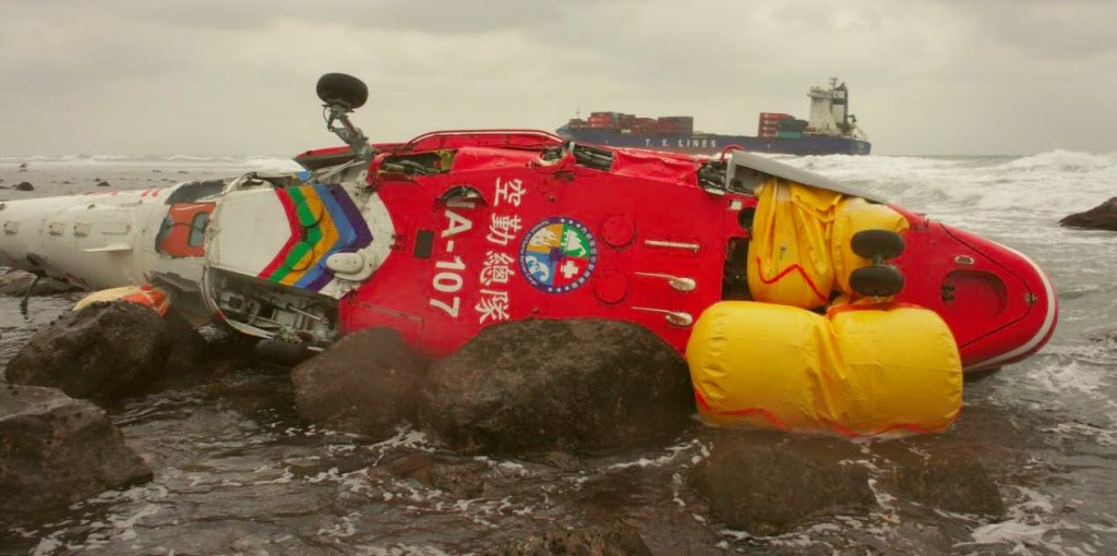 Wreckage of NASC Airbus Helicopters AS365N3 NA-107 Wahed Ashore (Credit: ASC)