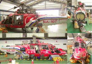 Wreckage of NASC Airbus Helicopters AS365N3 NA-107 Reconstructed Ashore (Credit: ASC)