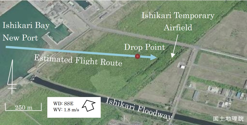 Estimate Route: Sapporo City Fire Department SAR Leonardo AW139 JA12AR Dropped Object Serious Incident (Credit: JTSB)